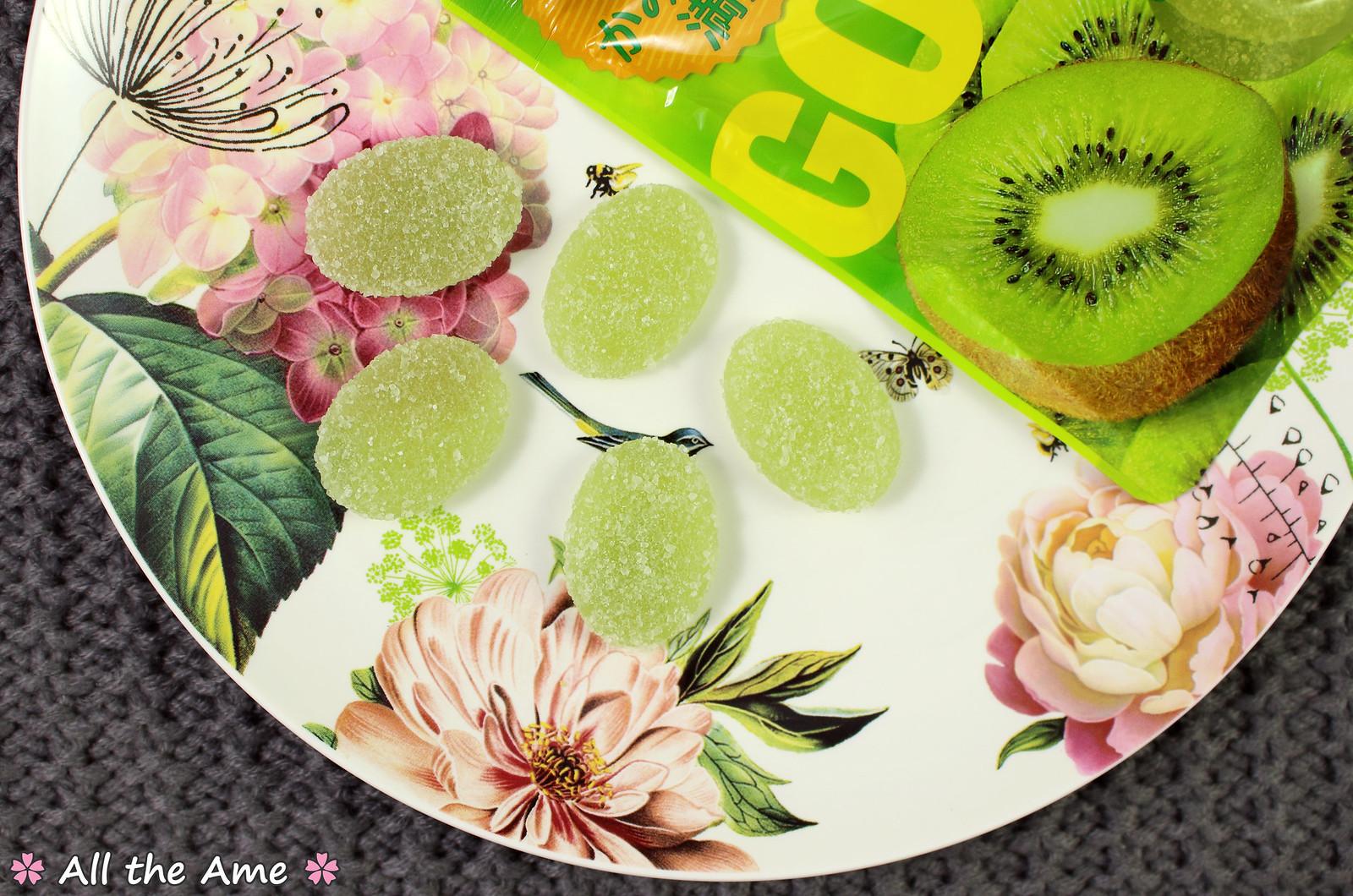 Gochi Gummy Kiwi