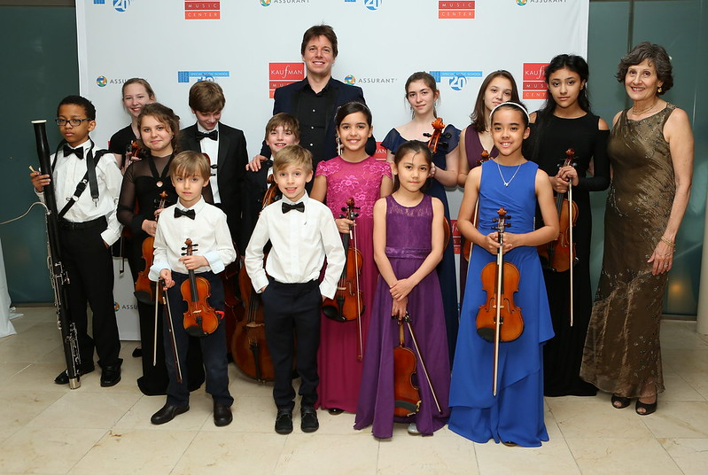 2017 Kaufman Music Center Gala