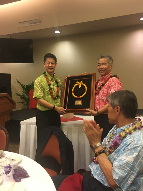 2017 Hawaii-Hiroshima Sister State 20th Anniversary Celebration