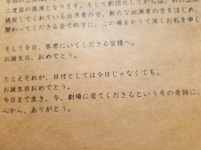 2017-05-25_10-06-44