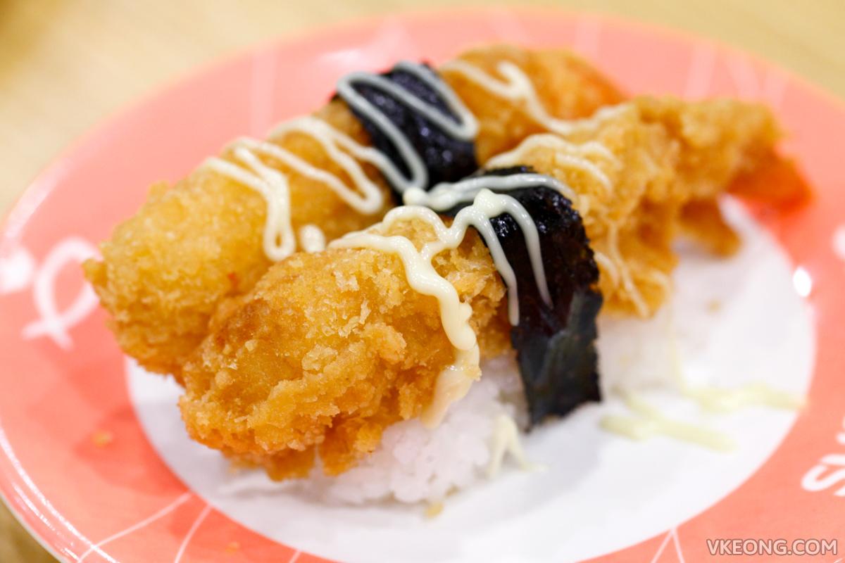 Sushi King Buffet Ebi Fry Nigiri