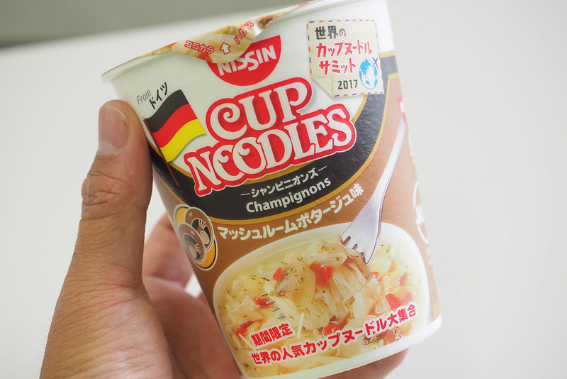 Cupnoodle-7