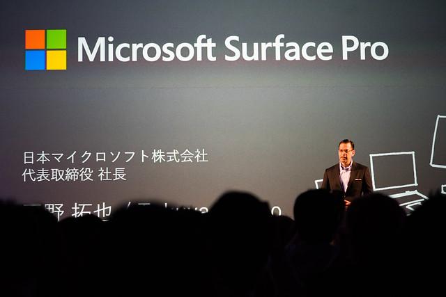 Microsoft Surface 2017年5月新製品発表会-3.jpg