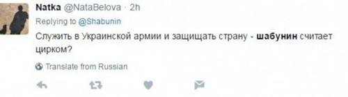 Шабунін 02-08