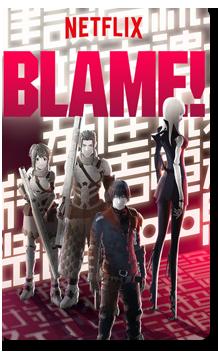 Blame! Movie Episodios Completos Online Sub Español