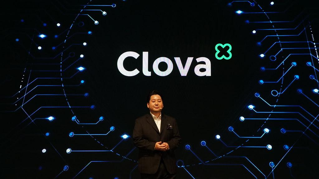 Clovaとは?