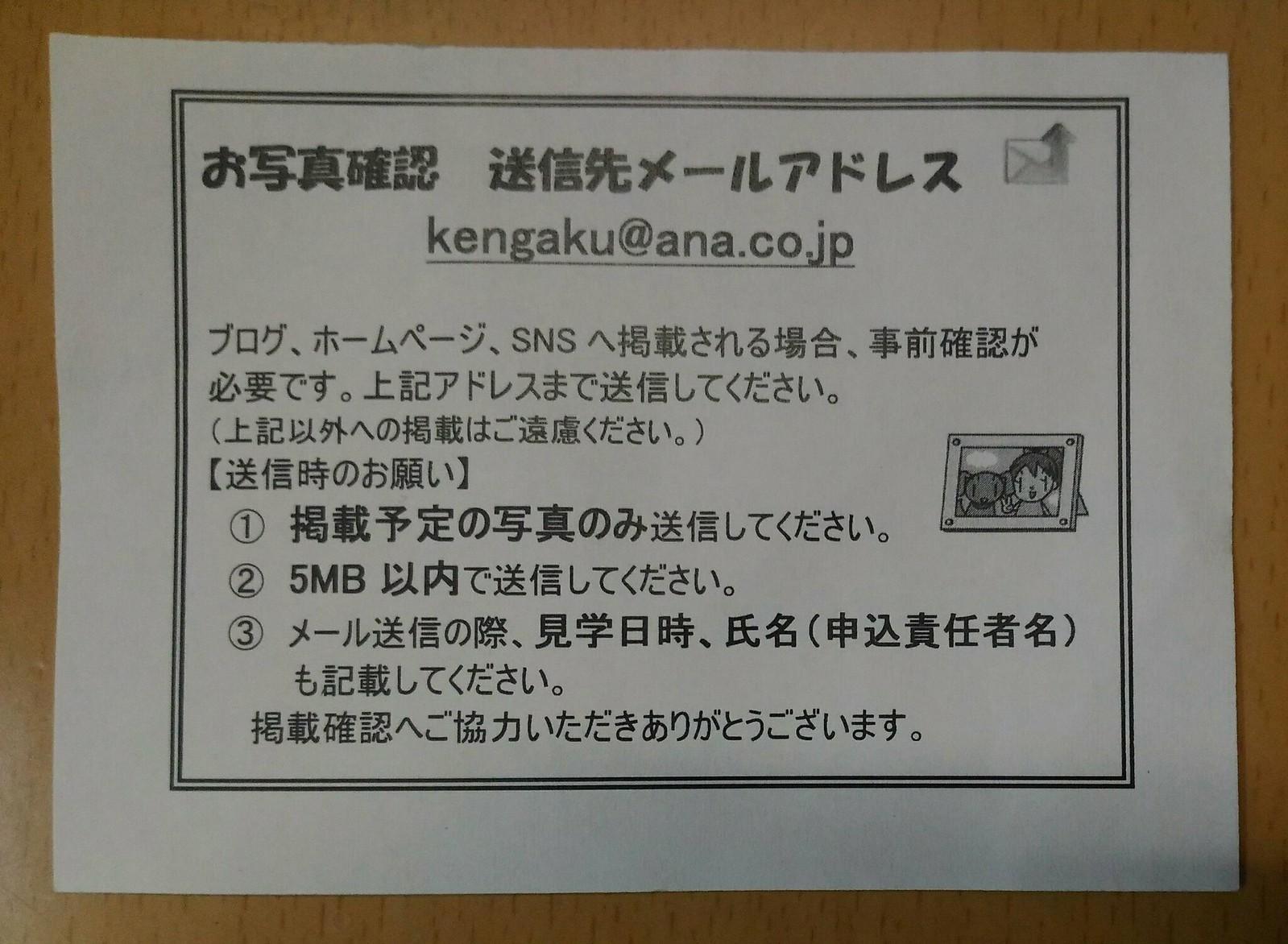 2017-05-30_08-15-59