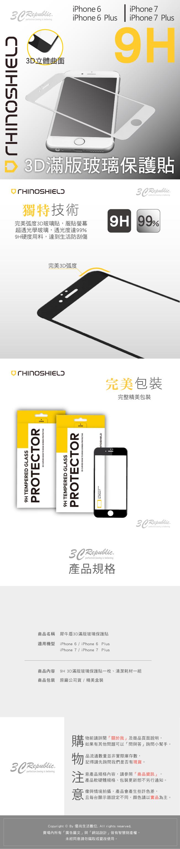 犀牛盾S8_S8 Plus 9H 3D滿版玻璃保護貼