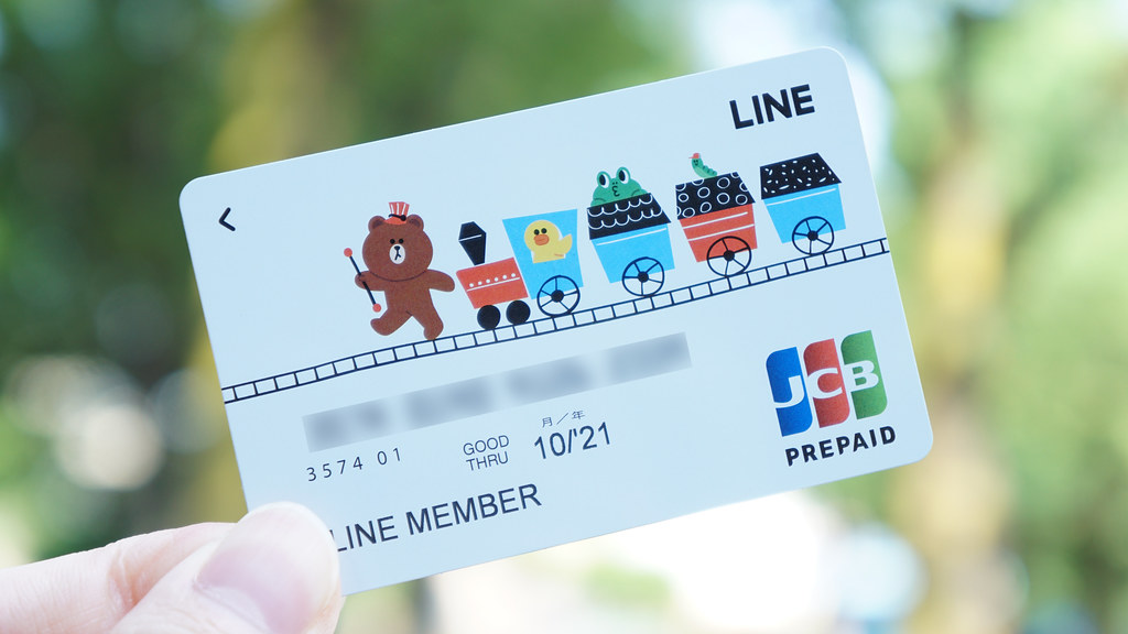 LINE Pay、LINE Payカードで支払う
