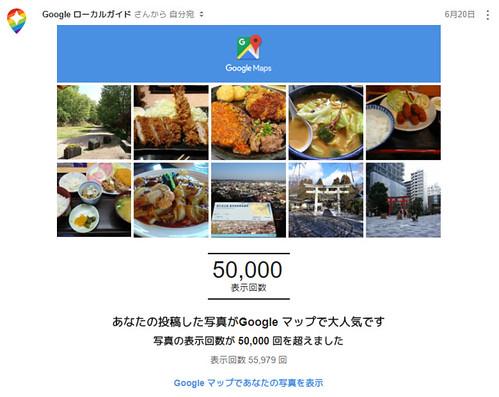 20170627_google_local