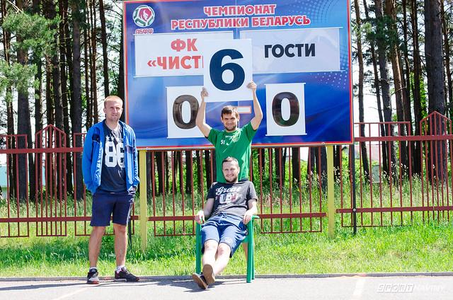 FC Chist 1:1 FC Sputnik. 10/06/2017