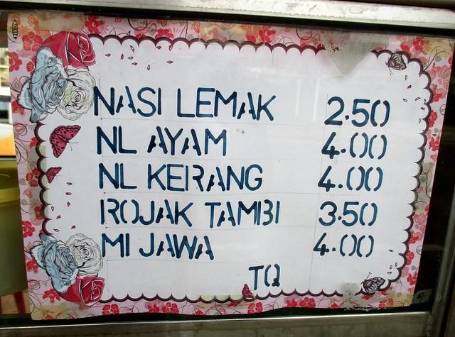Bandong Walk nasi lemak stall, price list