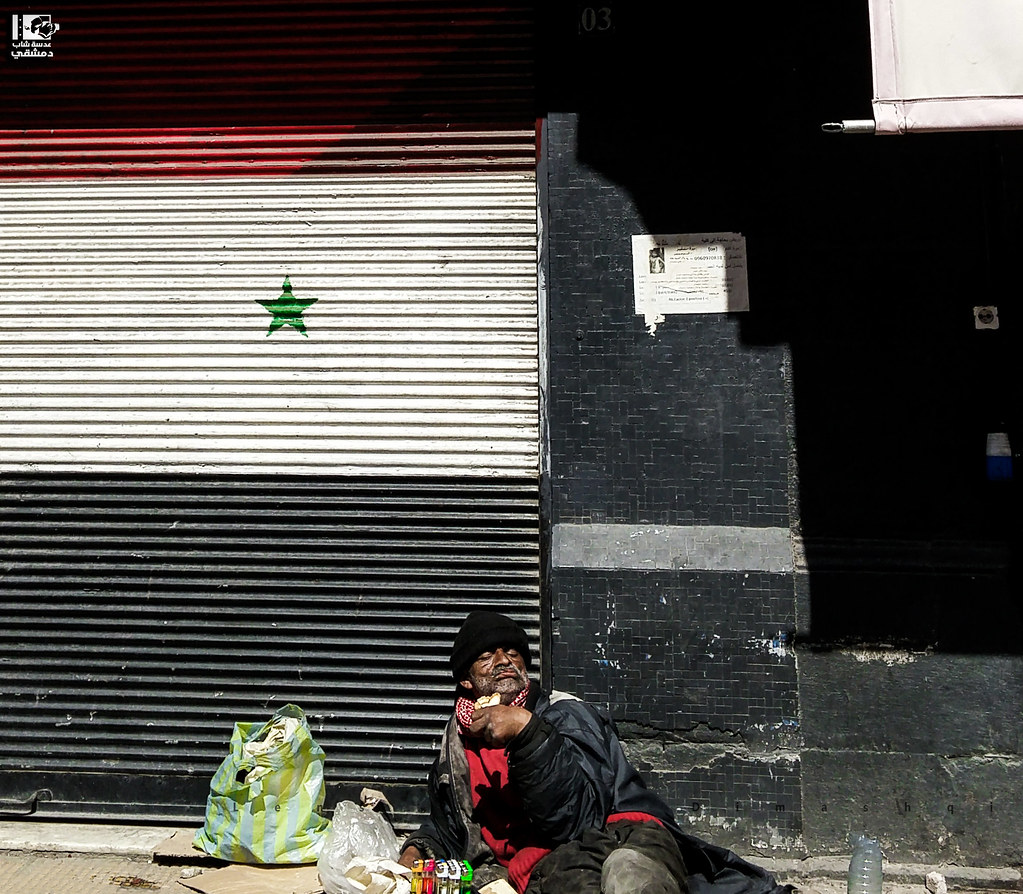 """Poverty is the worst form of violence"" 
