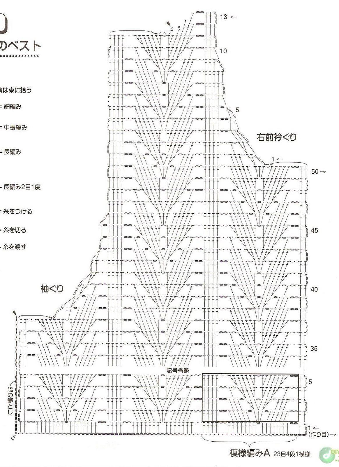 0477_Aiamu Olive vol.333 2007-12 (4)