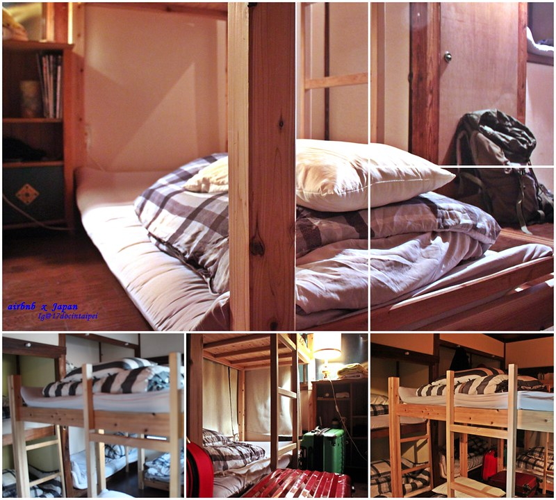 Travel-japan-Koshigoe腰越駅-hostel-backpacker- (5)