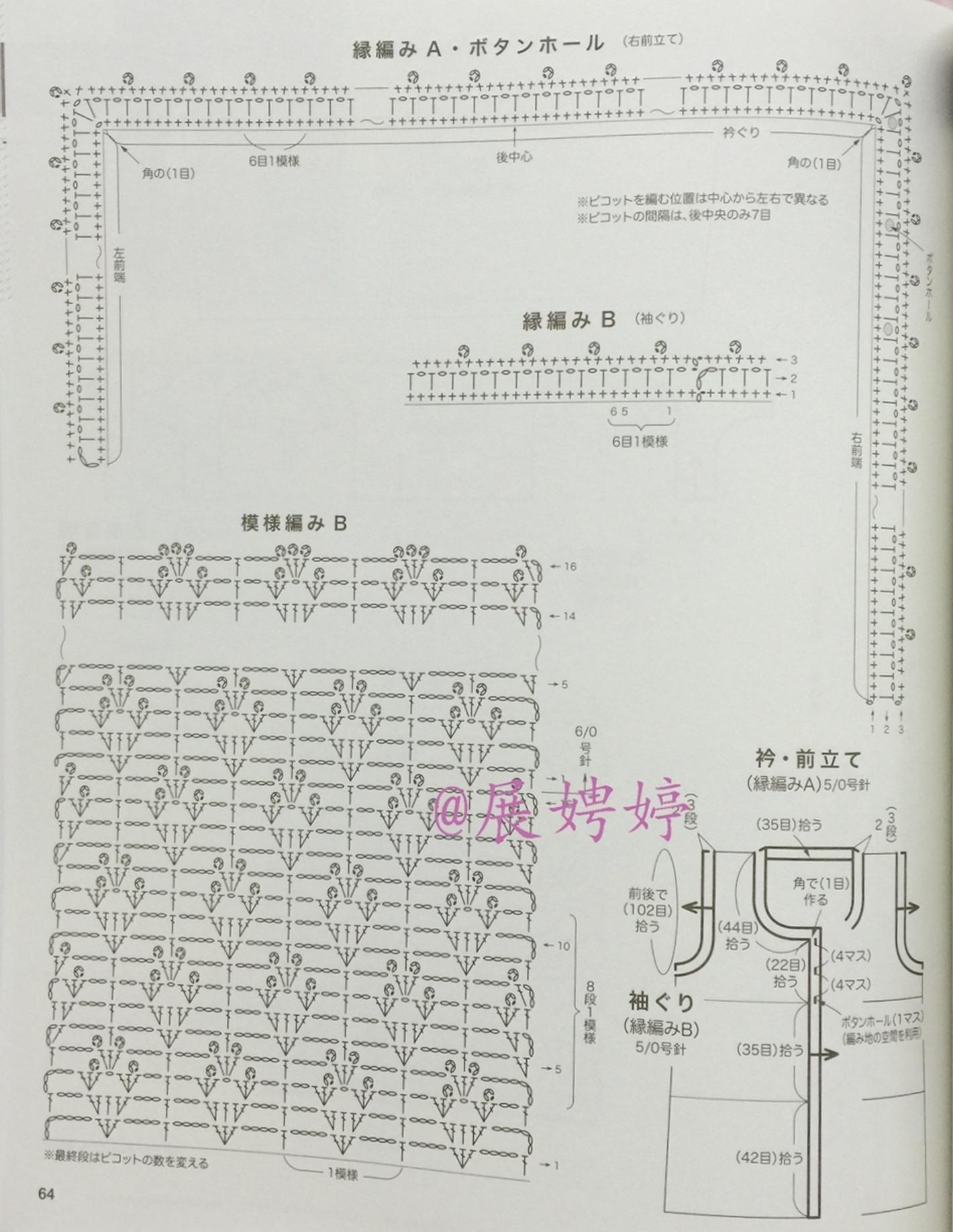 0482_LKS NV80420 (20)
