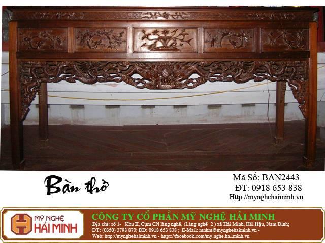 bantho BAN2443a zps638f00ce