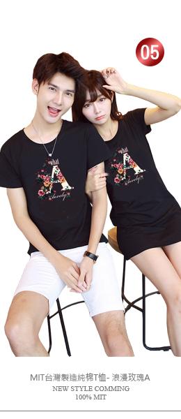 24小時快速出貨 潮T情侶裝 純棉短T MIT台灣製【YC462】短袖-浪漫玫瑰A 可單買 男女可穿