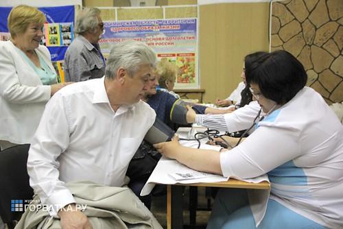 Новлянский дом престарелых пансионаты для пожилых людей челябинска