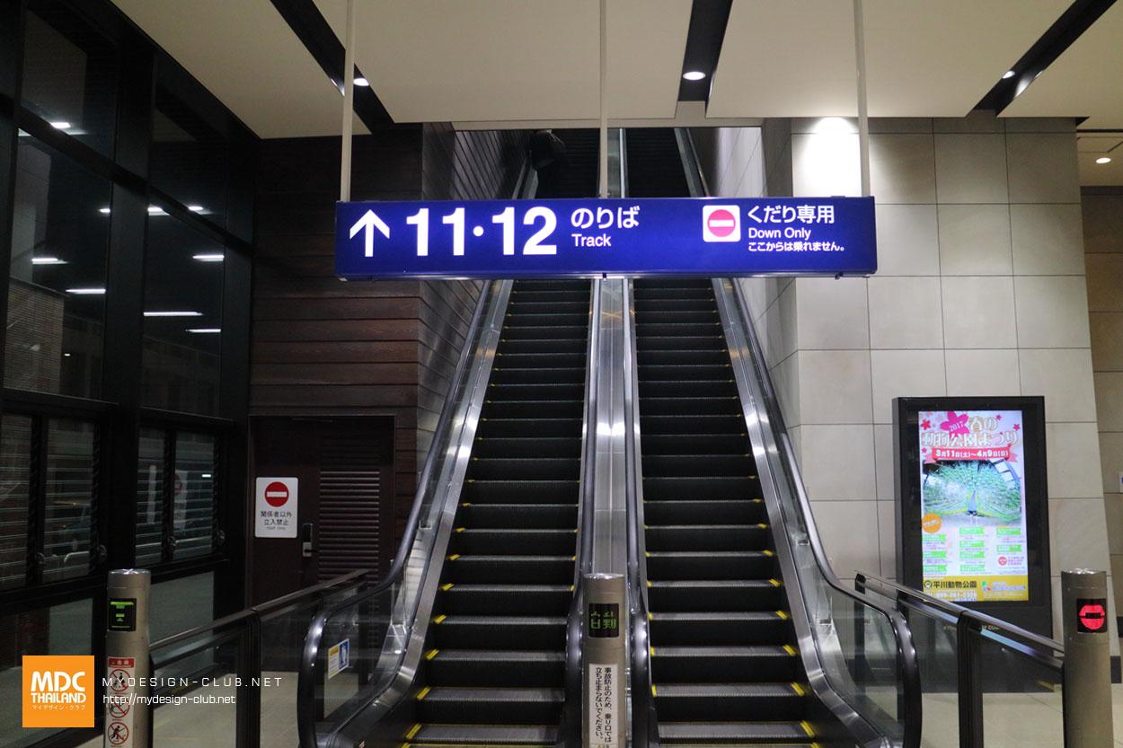 MDC-Japan2017-0415