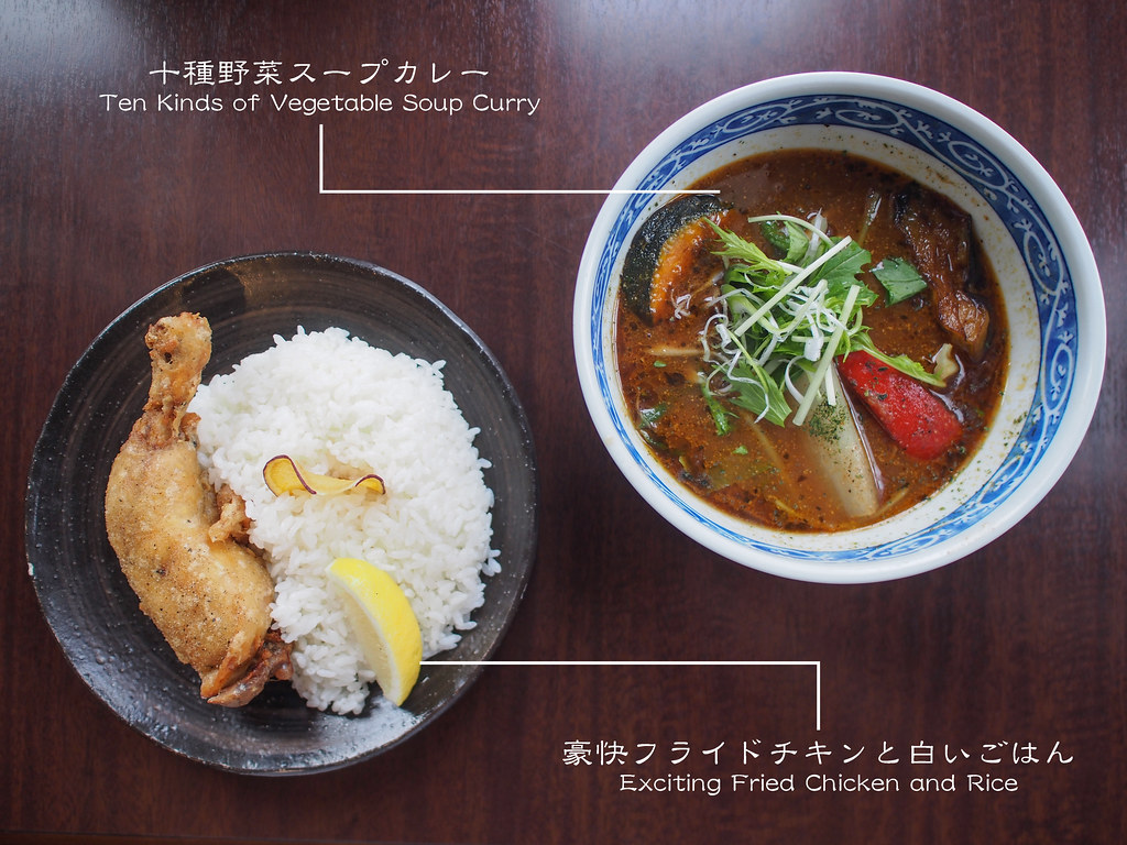 Ten Kinds of Vegetable Soup Curry and Exciting Fried Chicken