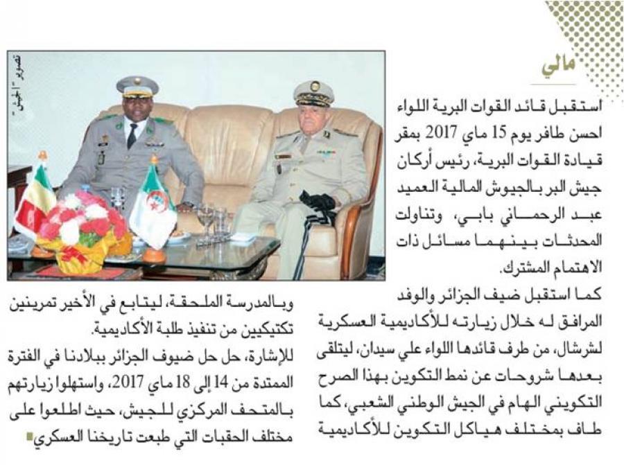 الجزائر : صلاحيات نائب وزير الدفاع الوطني - صفحة 14 35020094372_941d3c2e77_o