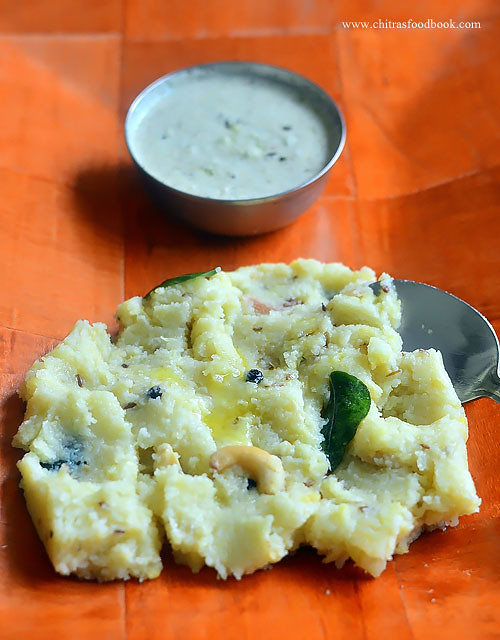 Rava pongal - How to make rava pongal