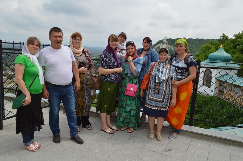 Подорож у Святогірськ
