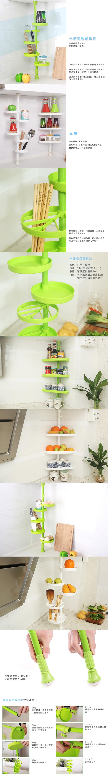 伸縮廚房置物架