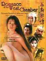 在线播放西厢艳谈 徐锦江经典电影1787在线播放是一部午夜电影