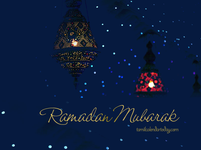Ramadan Kareem Greetings