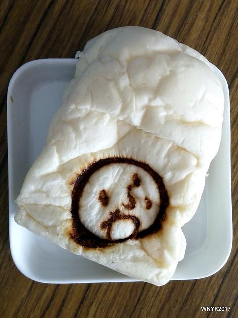 Fuwa-Fuwa Bread