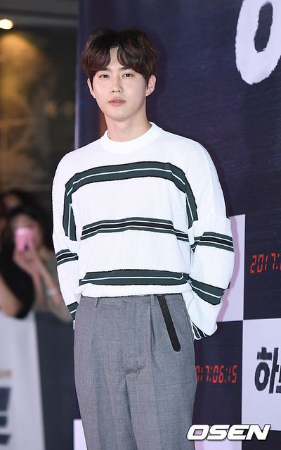 170612 Suho at  'A Day' Movie VIP Premiere