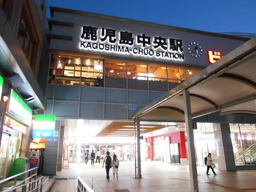 jp-kagoshima-ville-gare (1)