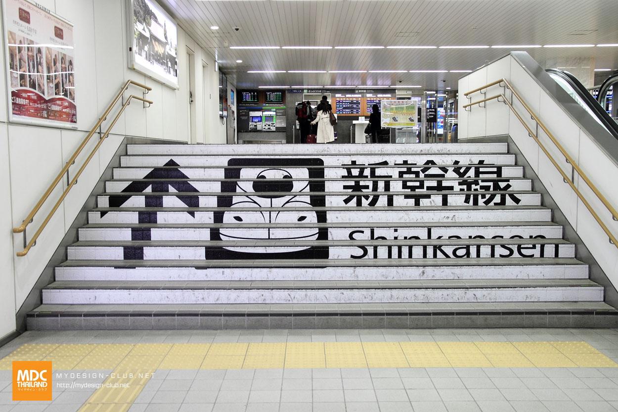 MDC-Japan2017-0360