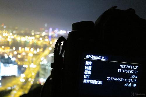 GPS: Tsing Yi Sam Chi Heung