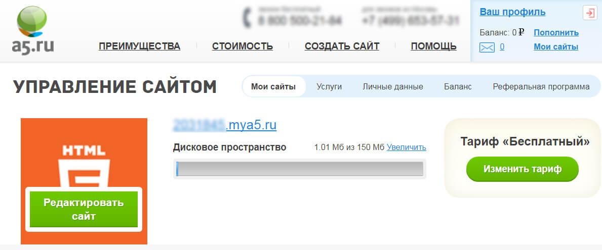 Website creation free online designer A5