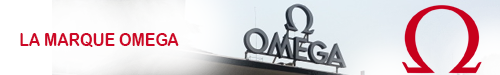 La marque Omega