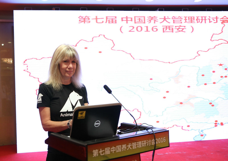 Jill Robinson, Founder and CEO of Animals Asia, addresses the symposium