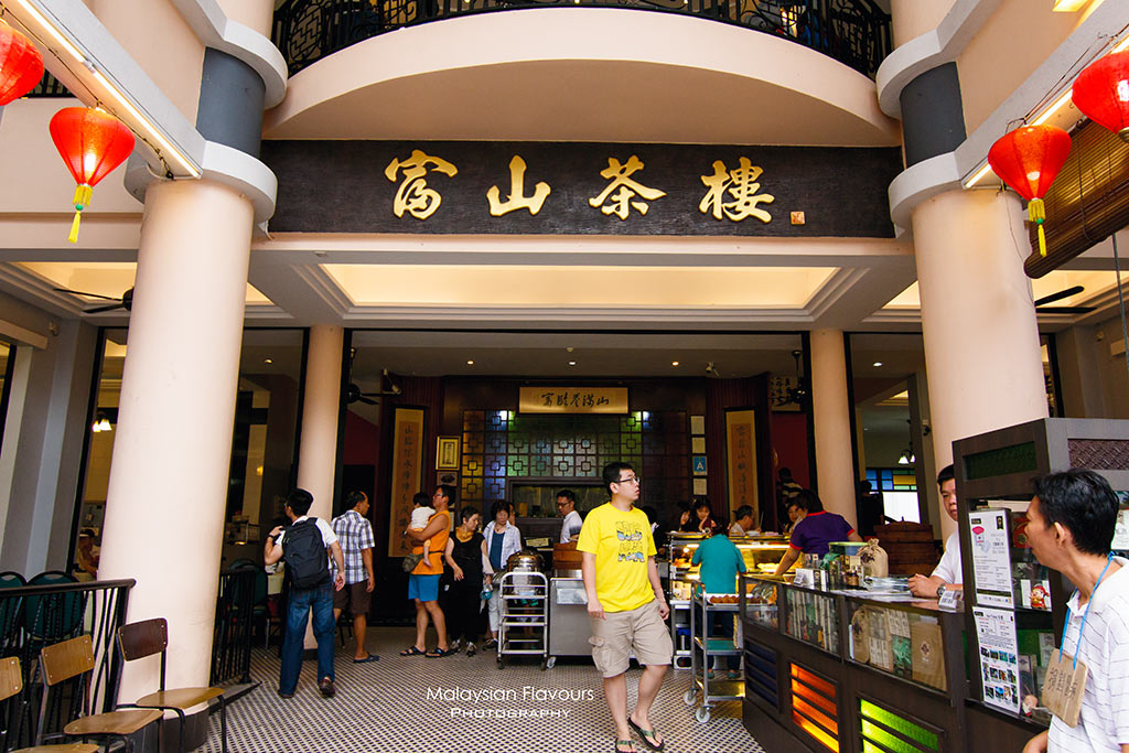 foh san dim sum ipoh  perak  u6021 u4fdd u5bcc u5c71 u8336 u6a13  famous but not