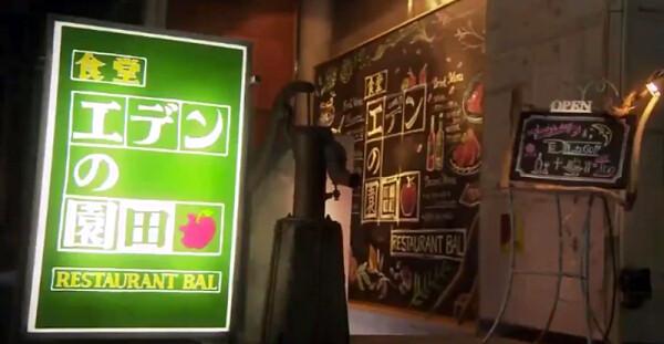 亀梨和也主演ドラマ『ボク、運命の人です。』 エデンの園田でのシーンに平野ノラの絵が登場!