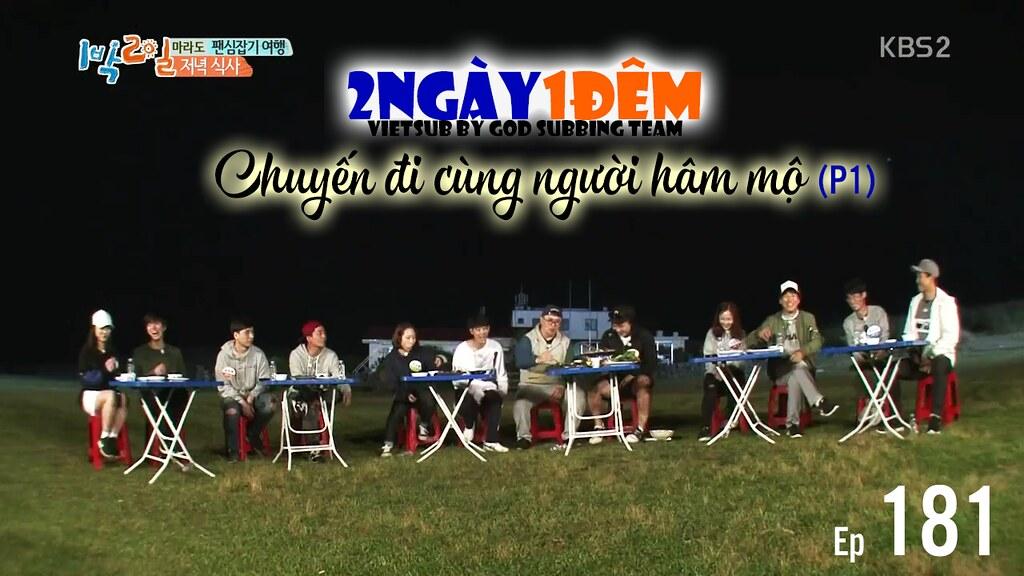 [Vietsub] 2 Days 1 Night Season 3 Tập 181