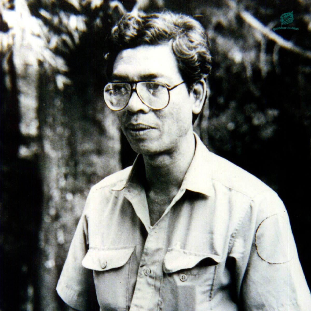 วันนี้ครบ 30 ปี 'สืบ นาคะเสถียร' จากลูกอดีตผู้ว่าฯ..สู่เส้นทางการอนุรักษ์ที่เอาชีวิตเข้าแลก