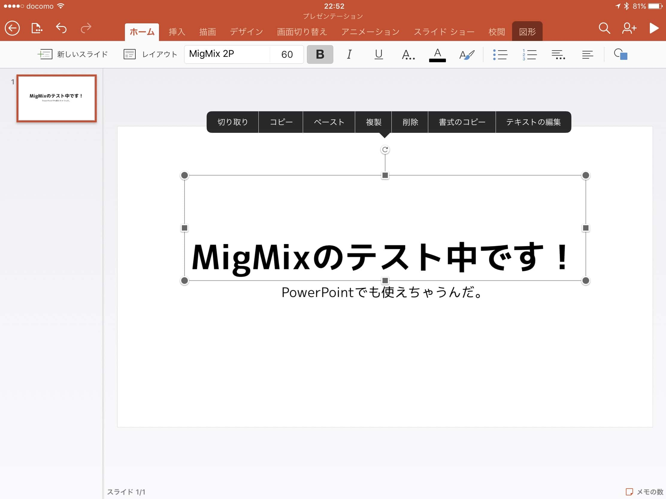 in-powerpoint