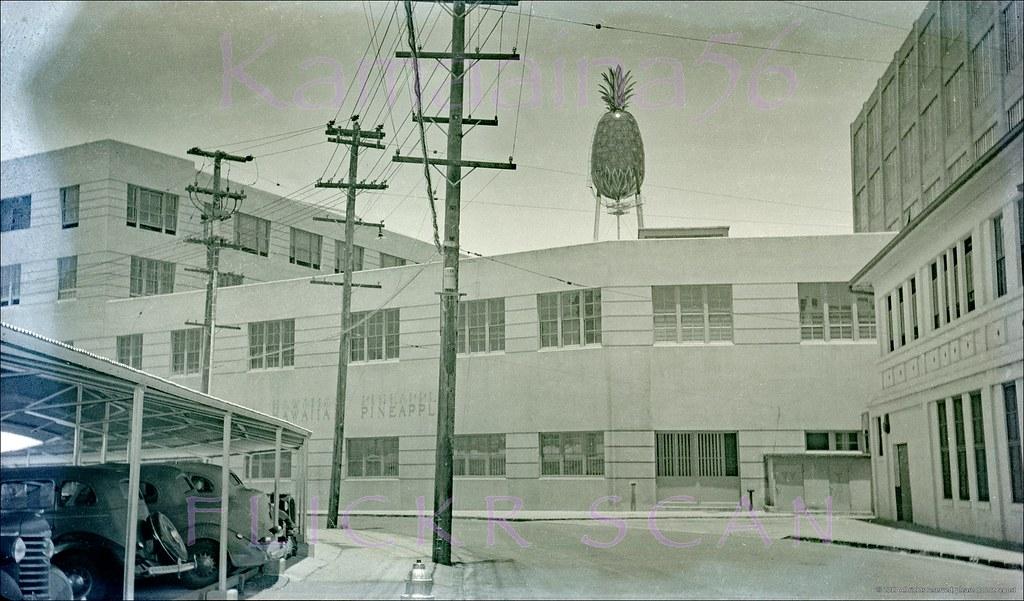 dole pineapple iwilei road 1940s the 1927 dole pineapple