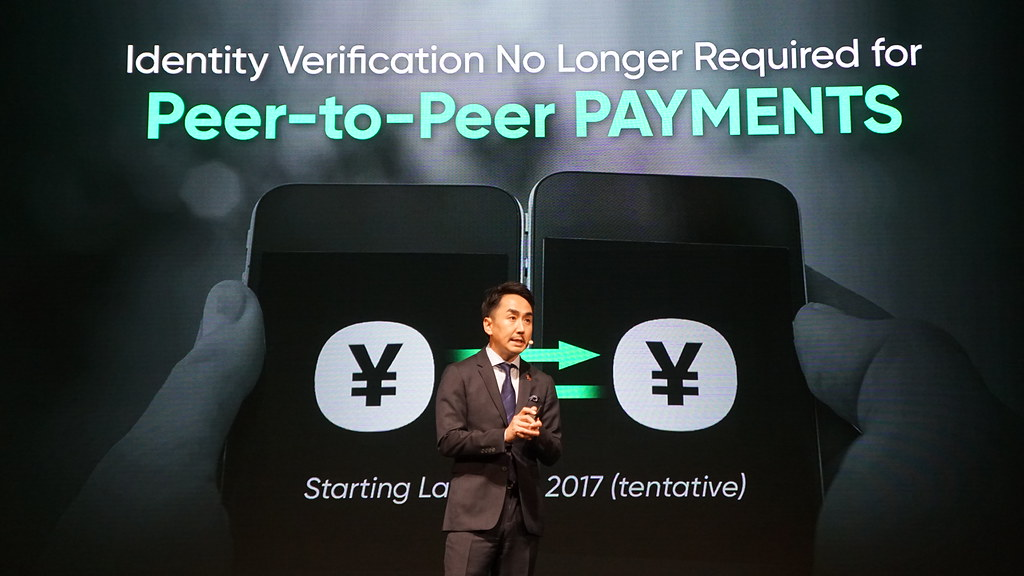本人確認不要で送金可能に「LINE Pay」