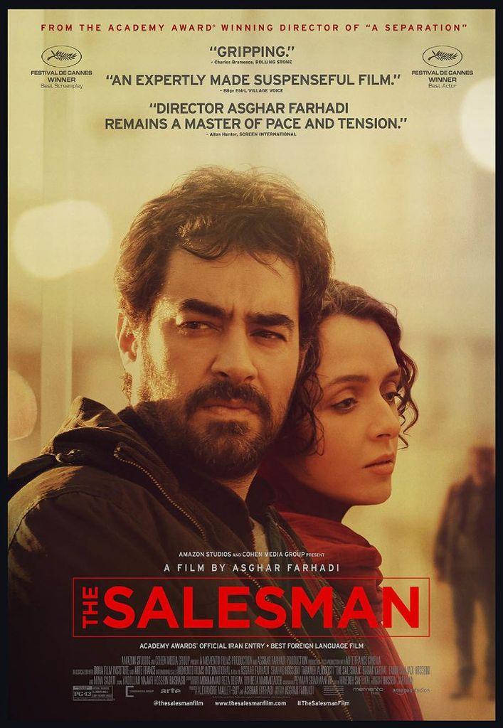 「セールスマン」のポスター