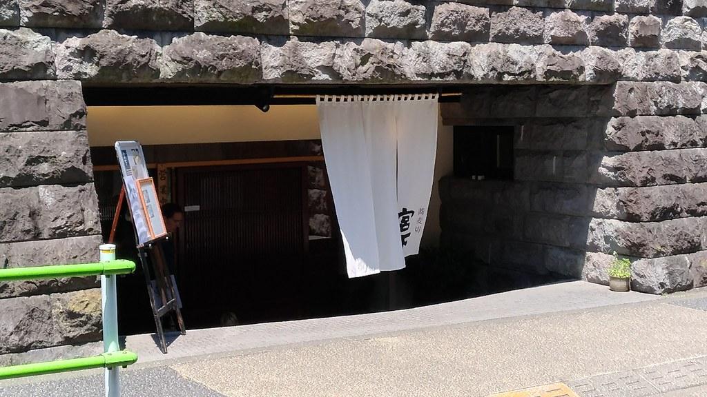 蕎麦切 宮下の入り口