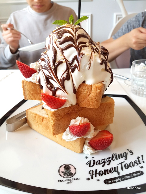 Hazelnut Chocolate Honey Toast