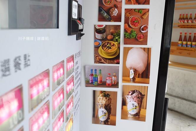 35542044676 079213627d b - 《台中♥食記》川子麵線。史上最浮誇的台灣滋味,鹹酥雞與傳統麵線也能粉嫩地讓人少女心大噴發!